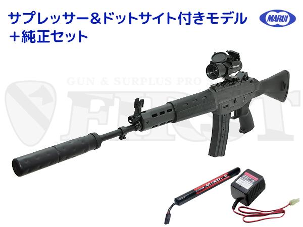 マルイ 89式小銃 電動ガン サプレッサー&ドットサイト レンズカバー付純正セット