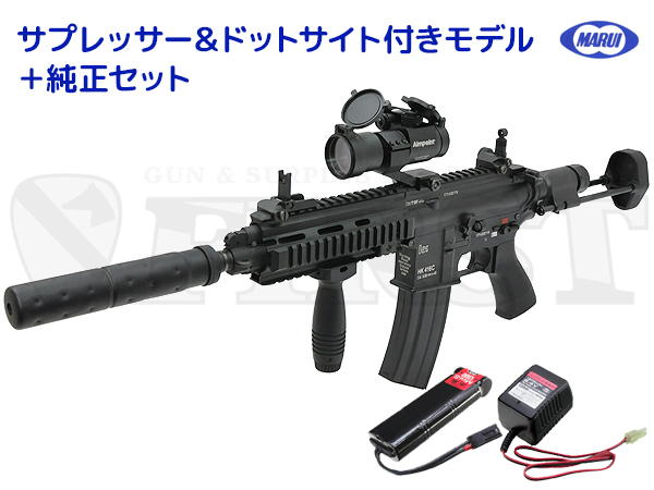 【次世代電動ガン】マルイ HK416C CUSTOM Ver. 電動ガン サプレッサー&ドットサイト レンズカバー付純正セット