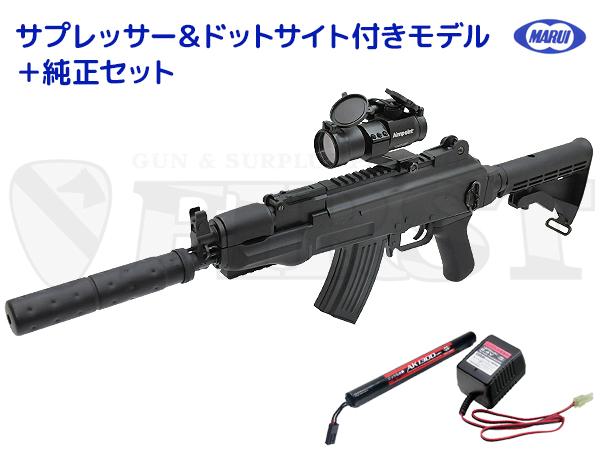 【ハイサイクル】マルイ AK47 HC 電動ガン サプレッサー&ドットサイト レンズカバー付純正セット