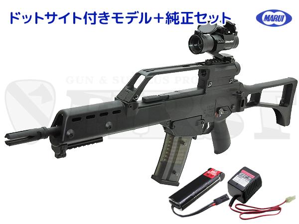 【次世代電動ガン】マルイ G36K ドットサイト レンズカバー付純正セット