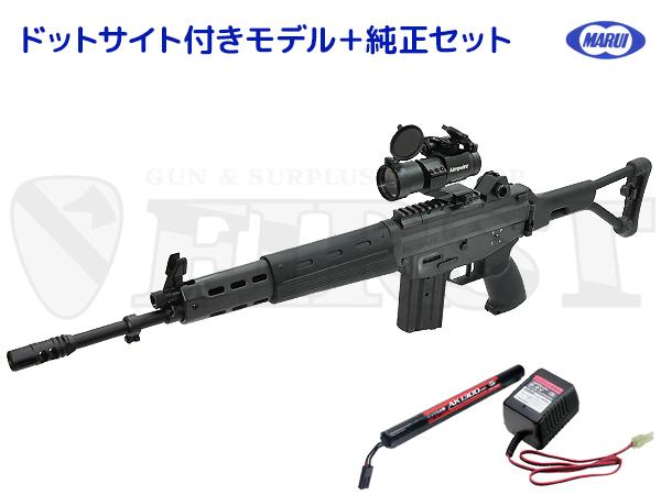 マルイ 89式小銃 折曲銃床式 電動ガン ドットサイト レンズカバー付純正セット