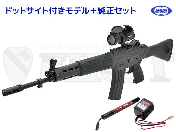 マルイ 89式小銃 電動ガン ドットサイト レンズカバー付純正セット