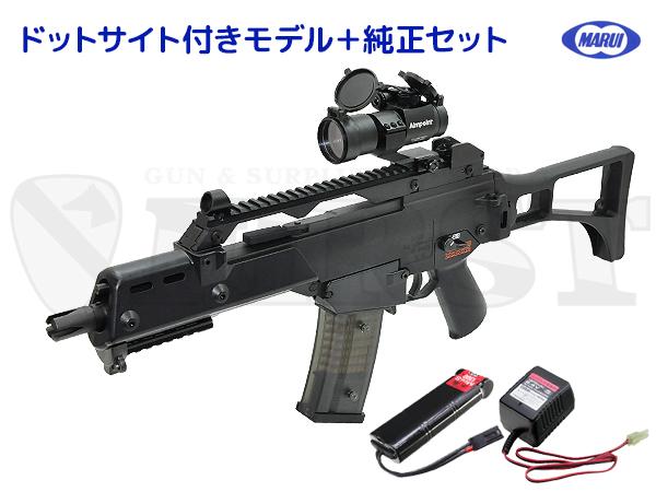 マルイ G36C 電動ガン ドットサイト レンズカバー付純正セット