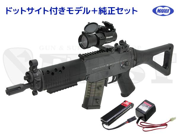 マルイ SIG552 SEALs 電動ガン ドットサイト レンズカバー付純正セット