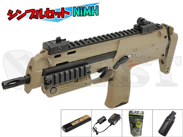 マルイ 電動コンパクトマシンガン MP7A1 TAN Aシンプルセット NiMH