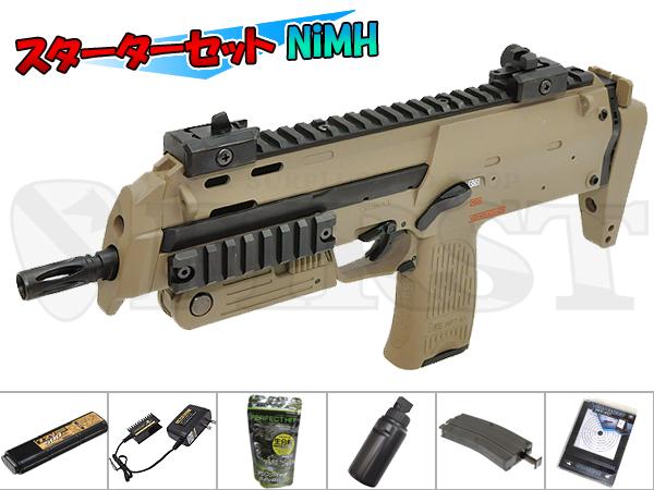 マルイ 電動コンパクトマシンガン MP7A1 TAN Bスターターセット NiMH