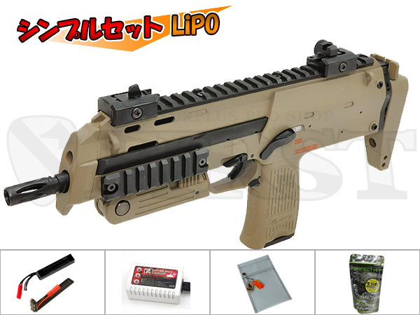 マルイ 電動コンパクトマシンガン MP7A1 TAN Aシンプルセット LiPO