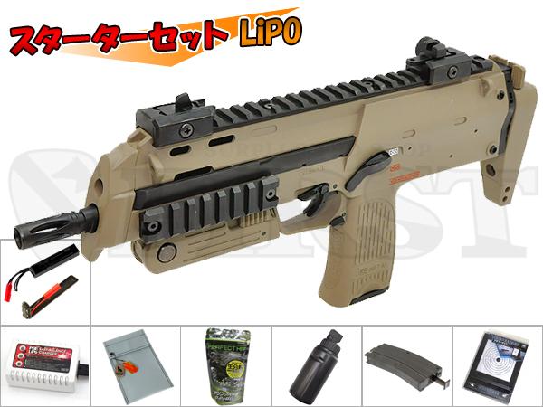 マルイ 電動コンパクトマシンガン MP7A1 TAN Bスターターセット LiPO