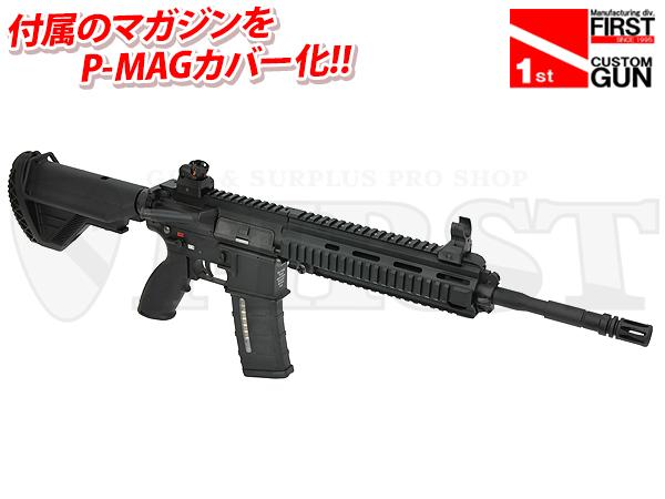 【次世代電動ガン】マルイ HK416D with P-MAGタイプカバー仕様
