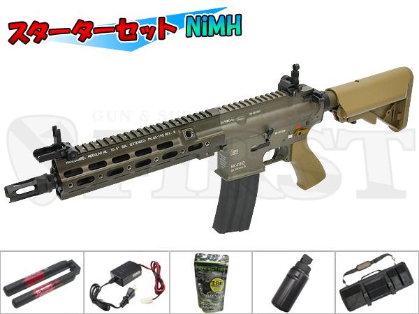 【次世代電動ガン】マルイ HK416デルタカスタム Cスターターセット NiMH