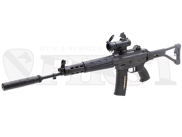 マルイ 89式小銃 折曲銃床式 電動ガン サプレッサー付モデル
