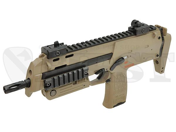 マルイ 電動コンパクトマシンガン MP7A1 TAN 「マイクロ500バッテリー対応」本体セット