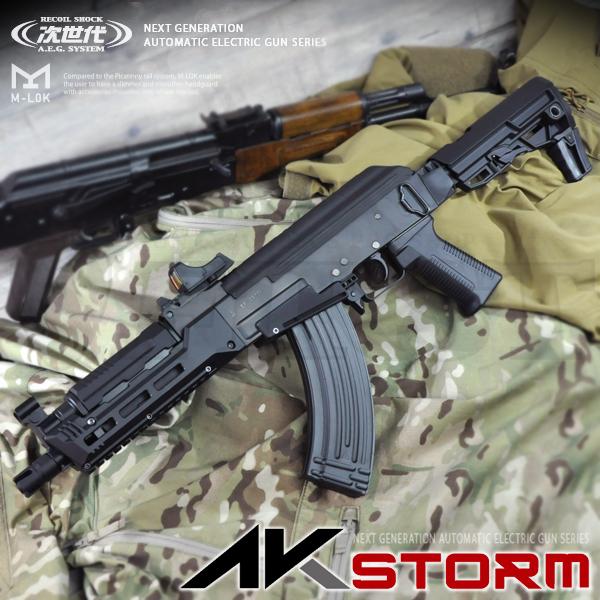 マルイ 次世代電動ガン AK STORM ストーム M-LOK