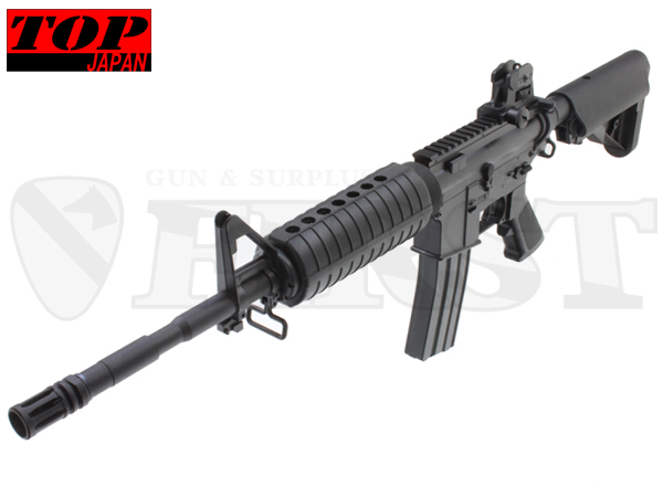 ULTIMATE EJECTION BLOWBACK M4A1カービン