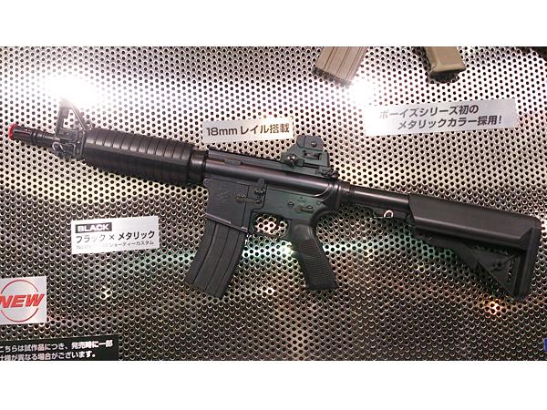 【予約】電動ガンBOYS HGシリーズ M933 ショーティカスタム ブラック 10才以上対象