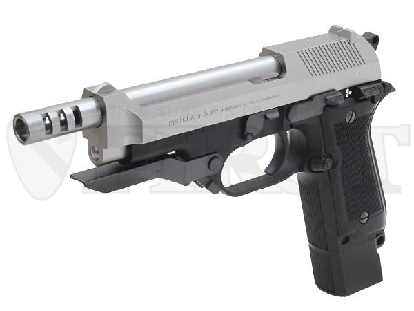 マルイ 電動ハンドガン M93R スライドシルバー 本体セット
