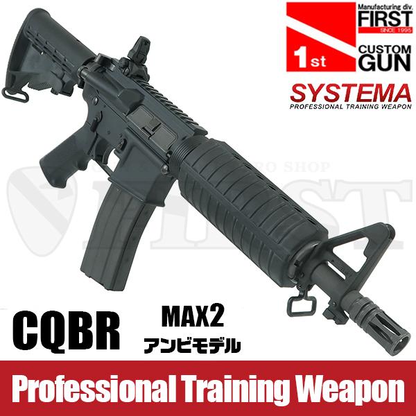 【一品堂】PTW プロフェッショナル・チャレンジキット CQBR MAX2 アンビモデル 組立済みモデル