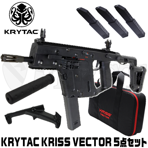 KRYTAC KRISS VECTOR 5点セット