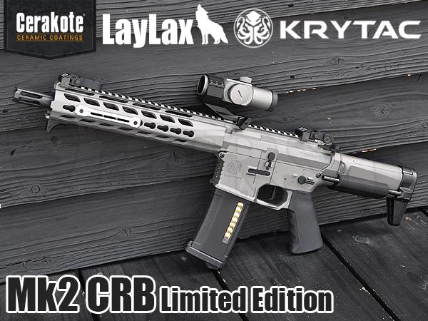 【数量限定】KRYTAC トライデント Mk2 CRB セラコートVer. Stainless コンパクトカービンストック仕様