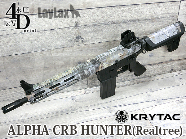 ALPHA CRB 4Dプリント 「HUNTER (Realtree)」