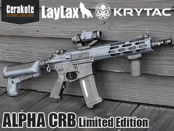 【数量限定】KRYTAC ALPHA CRB セラコートVer. MagPul Stealth Grey/Midnight Blue