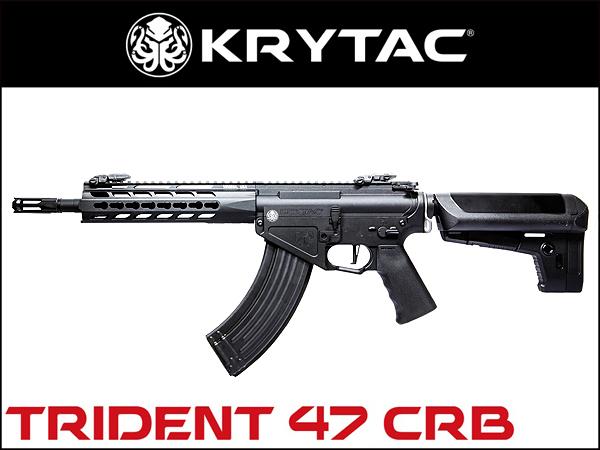 【WEB限定SALE】KRYTAC TRIDENT TR47 CRB 電動ガン