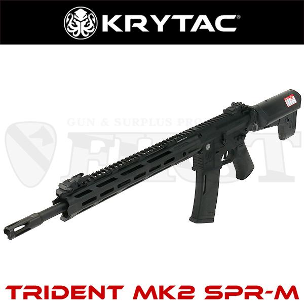 KRYTAC トライデント Mk2 SPR-M BK 電動ガン