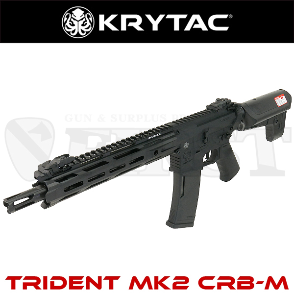 KRYTAC TRIDENT Mk2 CRB-M BK 電動ガン
