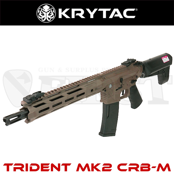 KRYTAC TRIDENT Mk2 CRB-M FDE 電動ガン