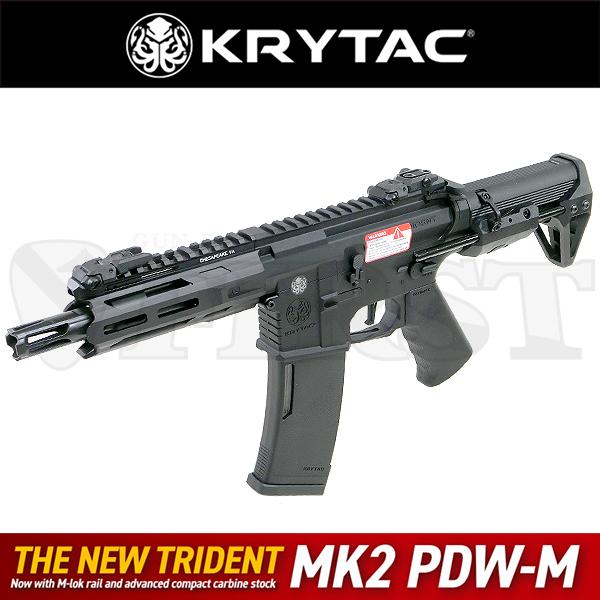 KRYTAC TRIDENT Mk2 PDW-M BK 電動ガン
