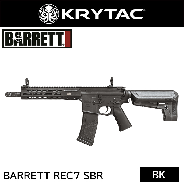 BARRETT REC7 SBR Black