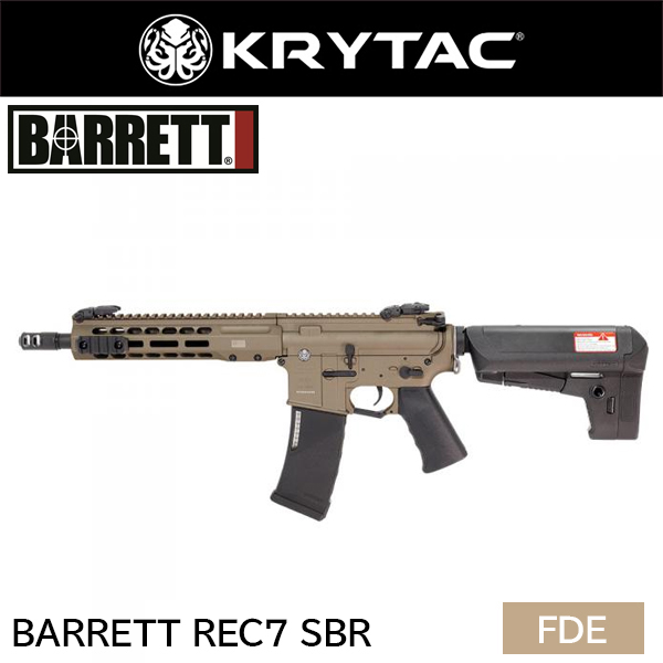 BARRETT REC7 SBR Flat Dark Earth