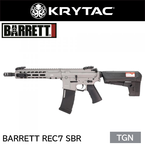 BARRETT REC7 SBR Tungsten Grey