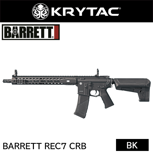 BARRETT REC7 CRB Black