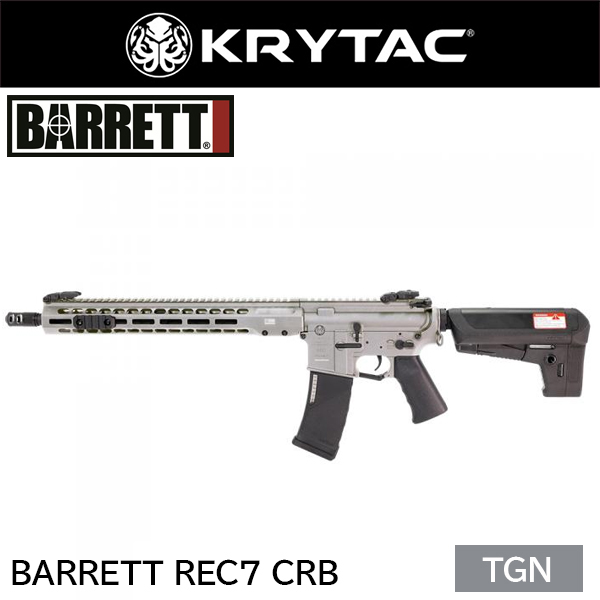 BARRETT REC7 CRB Tungsten Grey