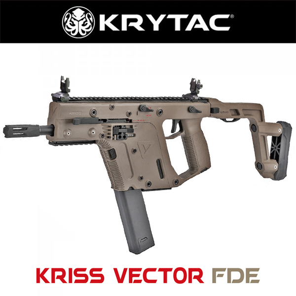 KRYTAC KRISS VECTOR(クライタッ...
