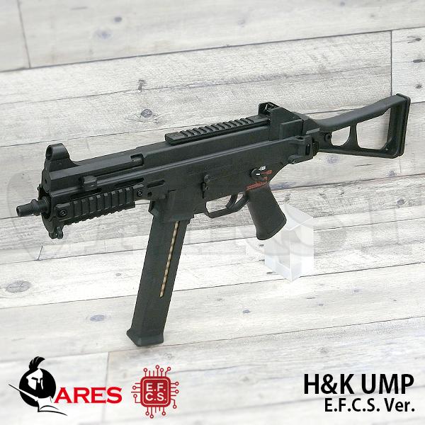 AR-025 UMP 電動ブローバック EFCS搭載Ver. 電動ガン