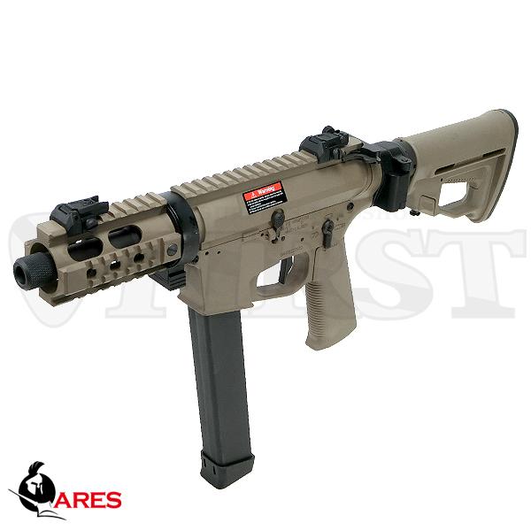 ARES 電動ガン M45 SMG タンカラー