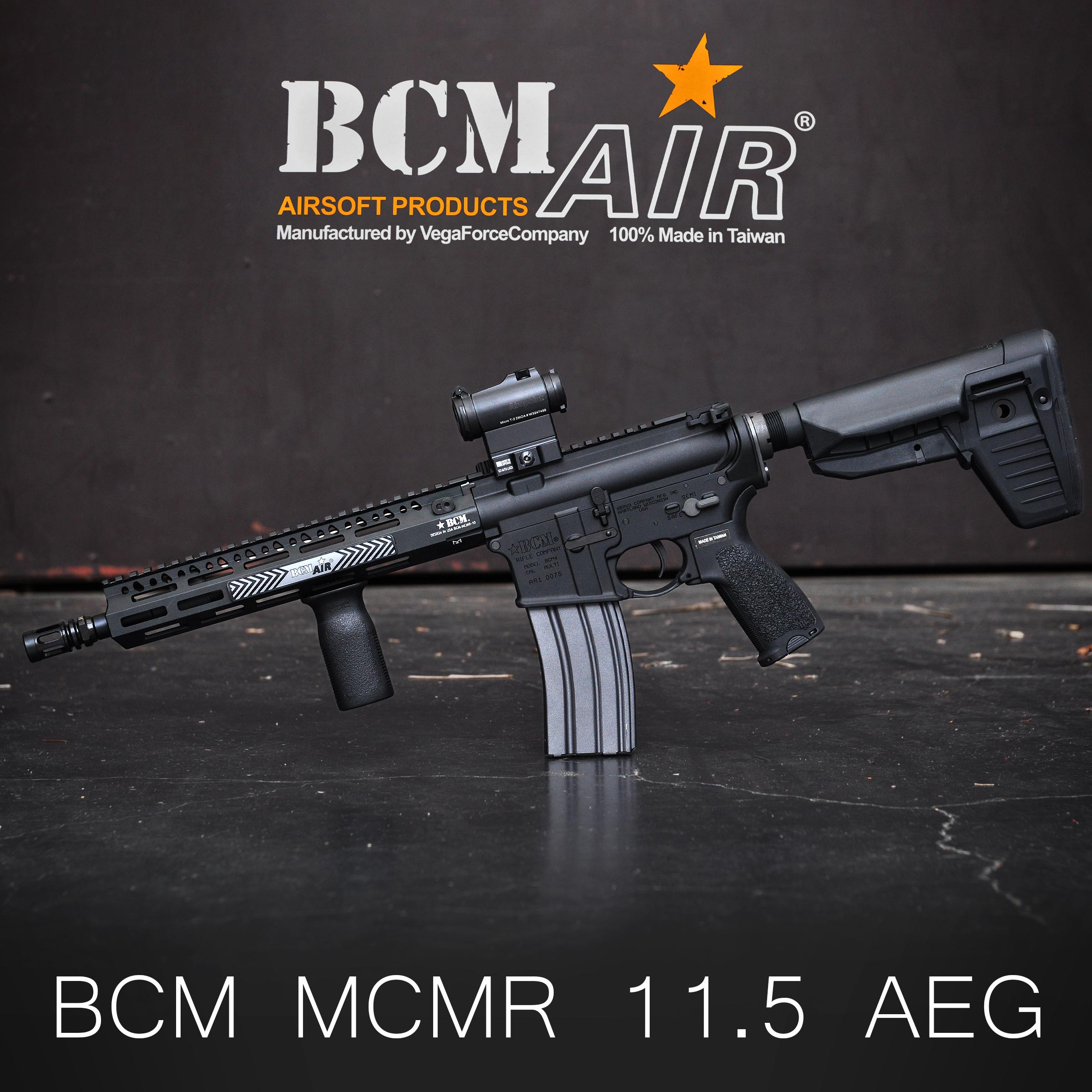 BCM MCMR 11.5インチ 電動ガン