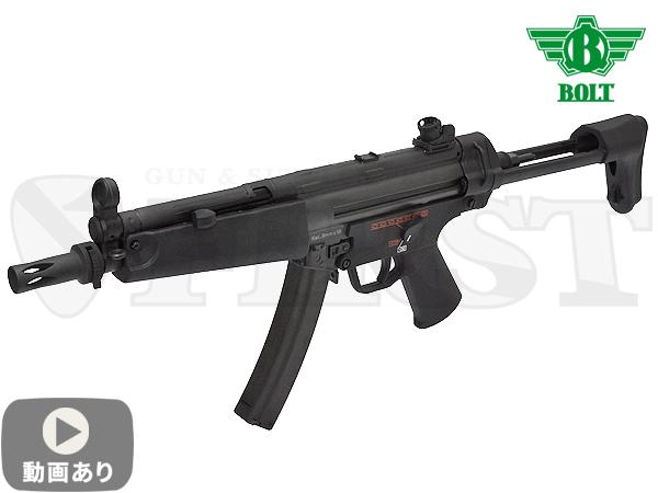 MP5J B.R.S.S. 電動ガン