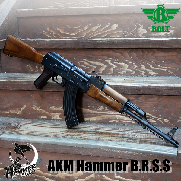 AKM HAMMER BRSS 電動ガン