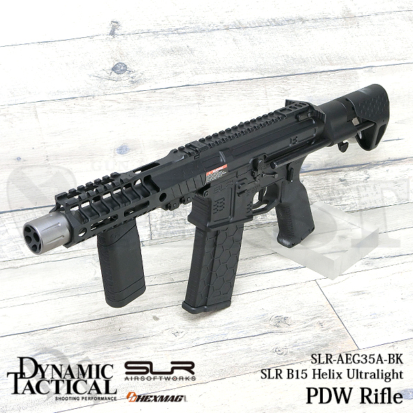 SLR AIRSOFTWORKS SLR B15 Helixウルトラライト PDW BK