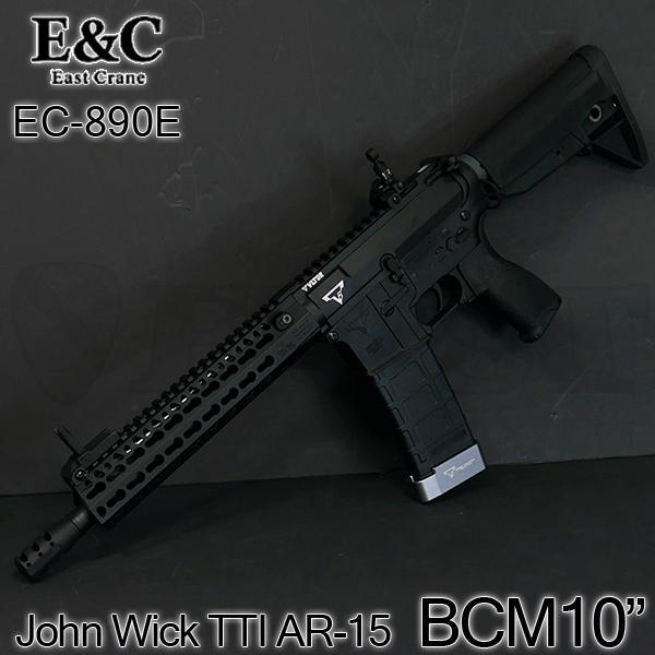 EC-890E BCM 10インチ John Wick TTI AR-15 電動ガン (電子トリガー搭載)