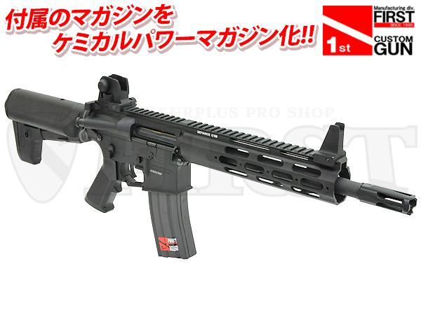 トライデント ALPHA CRB BK with ケミカルパワーマガジン