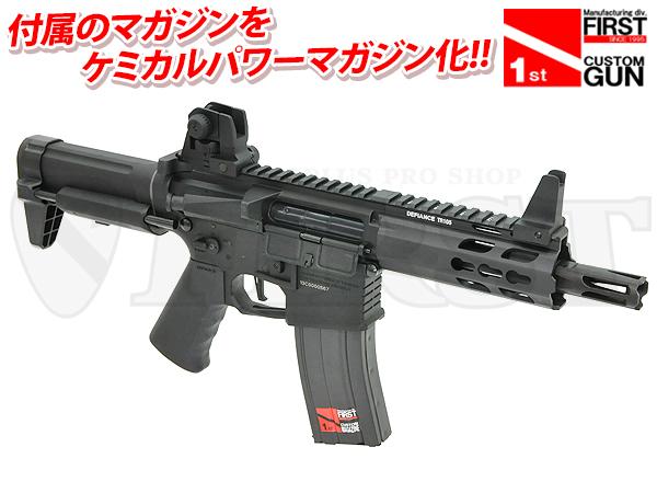 トライデント Mk2 PDW BK with ケミカルパワーマガジン