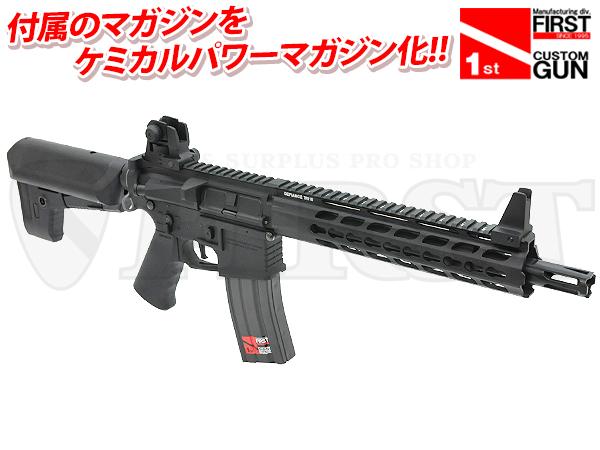 トライデント Mk2 CRB BK with ケミカルパワーマガジン