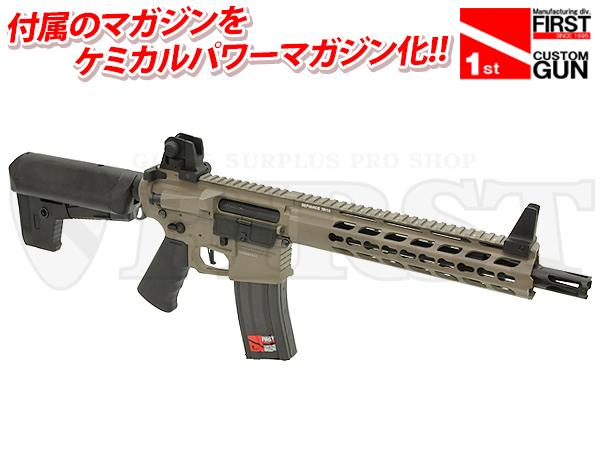 トライデント Mk2 CRB FDE with ケミカルパワーマガジン