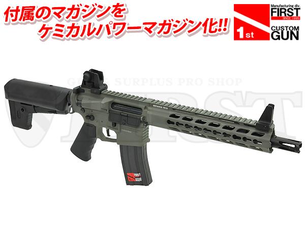 トライデント Mk2 CRB FG with ケミカルパワーマガジン