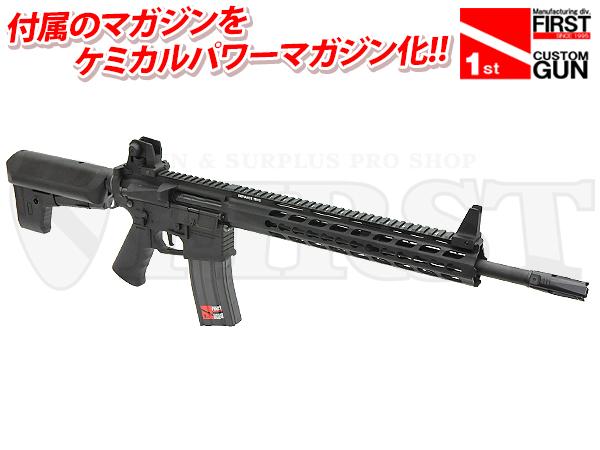 トライデント Mk2 SPR BK with ケミカルパワーマガジン