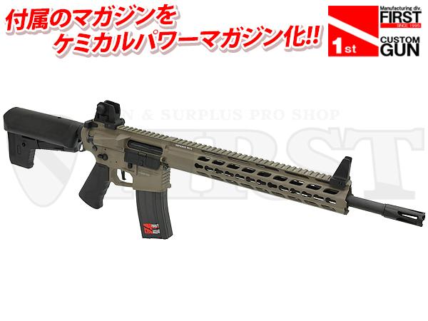トライデント Mk2 SPR FDE with ケミカルパワーマガジン